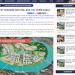 Dự án khu phức hợp Sóng Việt bị rao bán trái phép